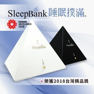 Sleep Bank睡眠撲滿